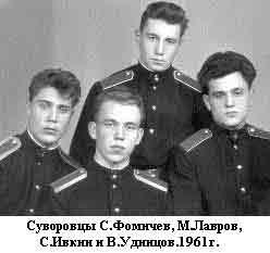 Суворовское училище в жизни но роль